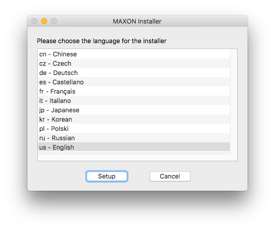 MAXON Installer showing languages in list