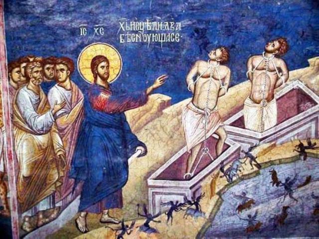 Este bine să se citească Molitfele Sfântului Vasile cel Mare după Sfânta și Dumnezeiasca Liturghie?!