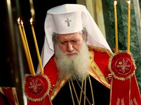 Biserica Bulgariei ia o decizie fermă împotriva slujirii și rugăciunii comune la vizita papei Francisc