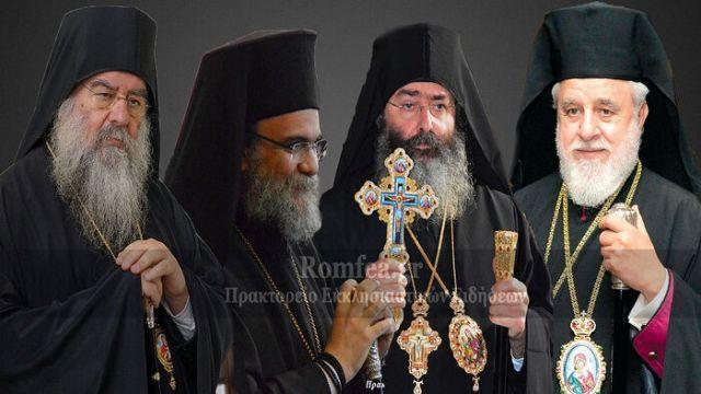 """Ierarhi ciprioți către Constantinopol: """"Aveți Primatul responsabilității, nu al puterii!"""""""