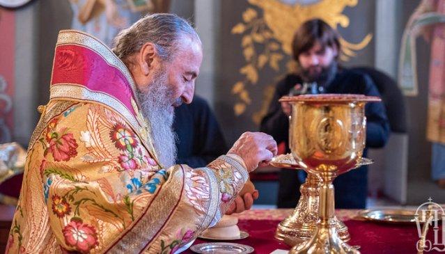 Preafericirea Sa, Mitropolitul Onufrie, spune că Biserica intră în era apocalipsei