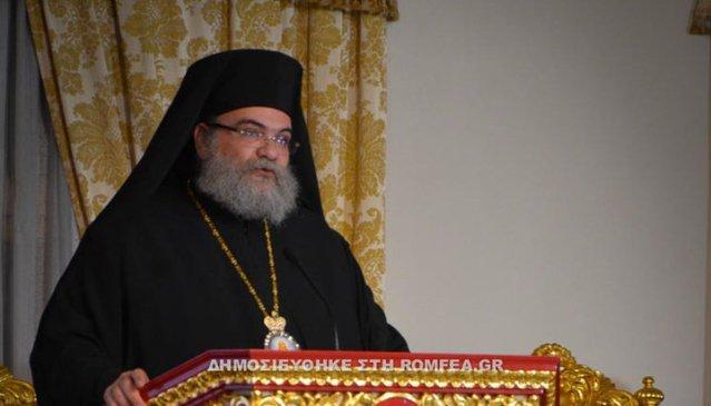 """Mitropolitul Isaia al Bisericii Ortodoxe a Ciprului: """"a început răsturnarea regimului sinodal al Bisericii"""""""