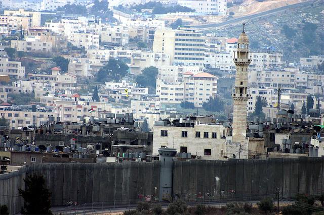 wall at Bethlehem Israel