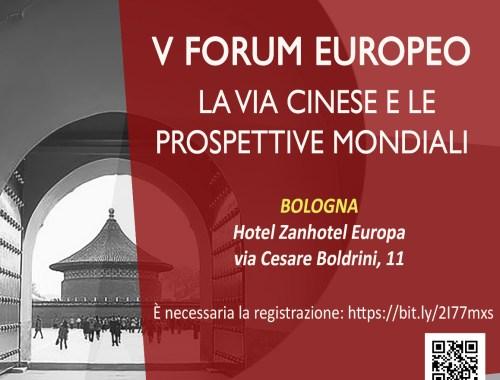 Locandina forum europeo