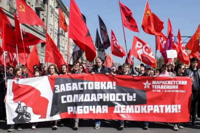Marxist Tendency Image IMT Russia