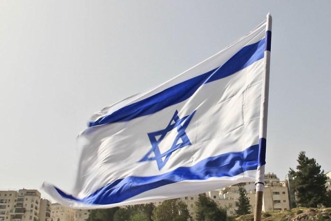 Israel flag Image Avital Pinnick Flickr