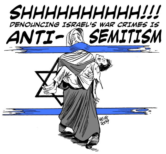 Israel killers