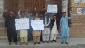 BSO protest in quetta 02