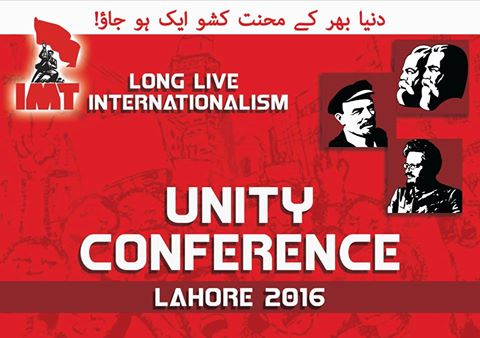 Conference_Banner