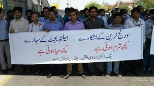 YDA Childern Hospital Protest