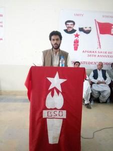 changaiz baloch opening the session