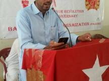 jahanzaib singing revolutionary poetry