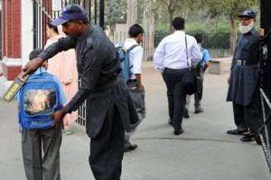 security in educational institutes in pakistan