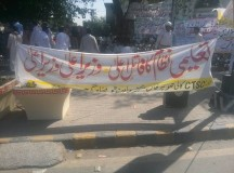2nd day Punjab teachers sit-in protest against Privatization 01