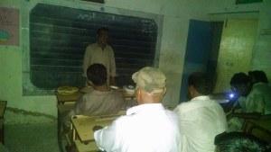 May Day Seminar in Karachi 02