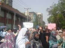 Multan Teachers Protest 09