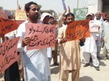 PTU Rally on May Day In Kallur Kot