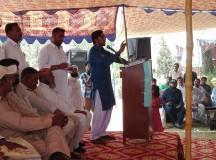 Teachers Protest Bhakkar 03