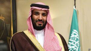 سعودی فرمانروا '' محمد بن سلمان ''