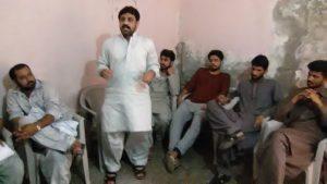 Area Marxist School Multan (3)