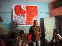 فیصل آباد: ایک روزہ مارکسی سکول کا انعقاد