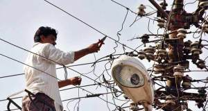 WAPDA Poor Safety Conditions