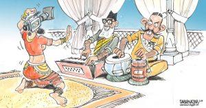 Zia Jamat Islami Cartoon