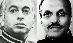 Zulfiqar Ali Bhutto & Zia ul Haq