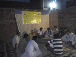 Faisalabad - Revolutionary Poetry Reciting Program on 14 August (2)