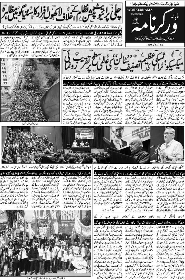 page-3-worker-nama-issue-september-2016