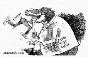 pakistan-entry-test-mafia