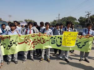 gujranwala-student-protest-against-intermediate-part-one-result-01