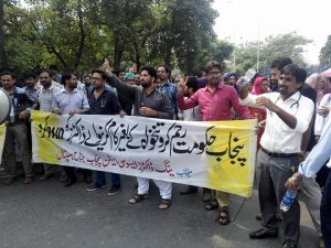 yda-jinnah-hospital-protest-5