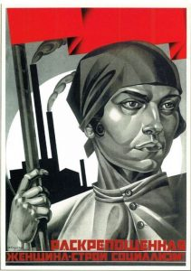 adolf-strakhov-braslavskii-emancipated-women-build-socialism-1926