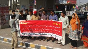 multan-pya-protest-against-killing-of-mir-hasil-rind