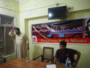 pya-seminar-in-dera-ghazi-khan-3