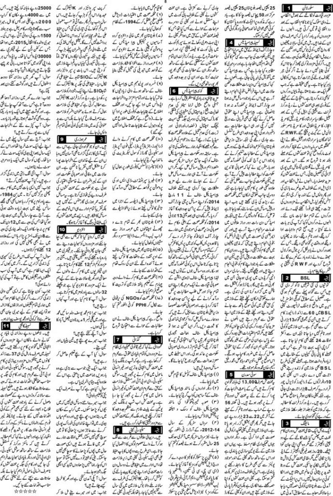 page-8-worker-nama-issue-november-2016