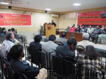 لاہور: 2فروری یوم سیاہ؛ پی آئی اے کے شہدا کی پہلی برسی، ریاستی جبر کے خلاف سیمینار اور احتجاجی مظاہرہ