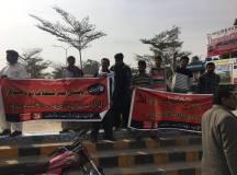 بہاولپور: 2فروری؛ پی آئی اے کے شہدا کی پہلی برسی، ریاستی جبر کیخلاف احتجاجی مظاہرہ