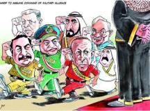 پاکستان: بوکھلاتی ریاست' کھوکھلی سیاست!