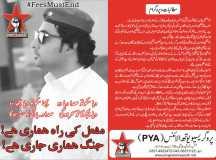 مشعل خان کی جدوجہد کو آگے بڑھانے کے لئے پی وائے اے کی جانب سے شائع کیا گیا لیف لیٹ