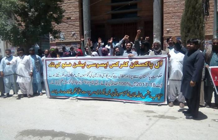 کوئٹہ: ایپکا کے محنت کشوں کا پریس کلب کے سامنے احتجاجی مظاہرہ