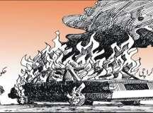 تبدیلی کے لیے سسکتا کراچی