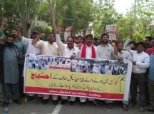 لاہور: بلوچستان میں پیرامیڈیکس پر ریاستی جبر کیخلاف پنجاب پیرا میڈیکل سٹاف ایسوسی ایشن کا احتجاجی مظاہرہ