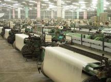 کامونکی: مل میں کام کے دوران ٹیکسٹائل مزدور جاں بحق
