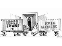 پاکستان: دیمک زدہ ریاست