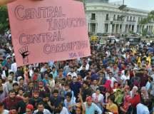 پنجاب: عوام دشمن حکومت کیخلاف ینگ ڈاکٹرز کی تحریک۔۔۔قیادت کی غلطیاں اورمستقبل کا لائحہ عمل!
