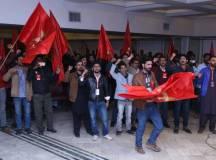 لاہور: پاکستانی مارکس وادیوں کی کامیاب کانگریس