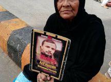 نظم: عارف حسین کی ماں