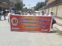 کوئٹہ: سرکاری کالجز کے پروفیسرز اور لیکچررز کا احتجاج جاری